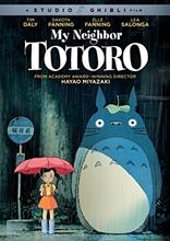 Picture of My Neighbor Totoro (Sous-titres français)