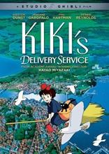 Picture of Kiki's Delivery Service (Bilingual)