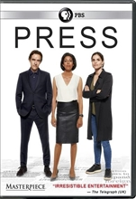 Picture of Masterpiece: Press [DVD]