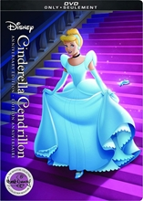 Picture of Cinderella (Signature Collection) [DVD]
