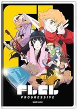 Picture of FLCL: Progressive [DVD]