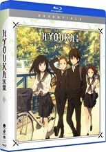 Picture of Hyouka: The Complete Series [Blu-ray+Digital]