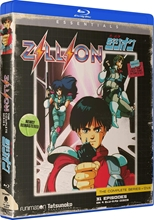 Picture of Zillion: The Complete Series (Subtitled only) [Blu-ray+Digital]