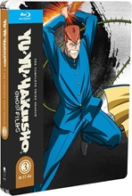 Picture of Yu Yu Hakusho: The Complete Third Season [Blu-ray+Digital]