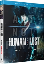Picture of Human Lost: The Movie