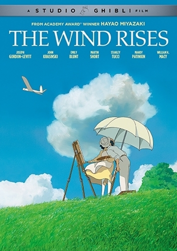 Picture of The Wind Rises [DVD]