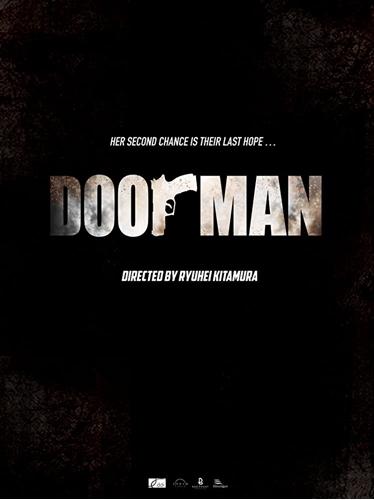 Picture of Doorman [DVD]