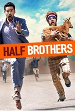 Picture of Half Brothers [DVD]