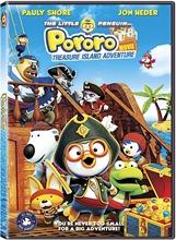 Picture of Pororo: Treasure Island Adventure [DVD]