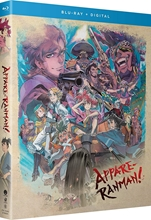 Picture of Appare-Ranman!: The Complete Season [Blu-ray+Digital]