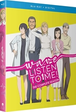 Picture of Wave, Listen to Me!: The Complete Season [Blu-ray+Digital]