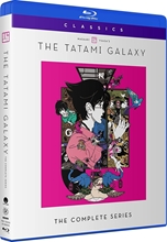 Picture of The Tatami Galaxy - (SUB Only) - The Complete Series [Blu-ray]