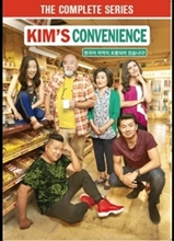 Picture of Kim's Convenience: The Complete Series [DVD]